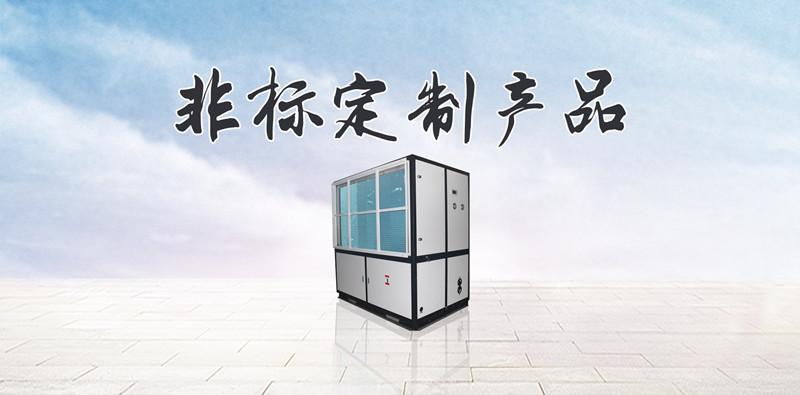 广西北海市除湿机厂家_空气抽湿机型号选择