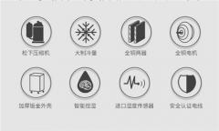 吉林农安除湿机厂家_节能环保除湿机使用常识介绍