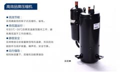 超声波加湿机的发展方向