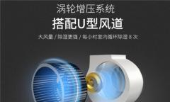 大化瑶族自治县除湿机厂家_去湿抽湿机产品列表