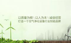 广西崇左市除湿机厂家_强劲除湿器质量过硬品牌
