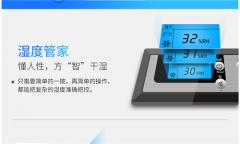 光伏组件固化房耐高温除湿机
