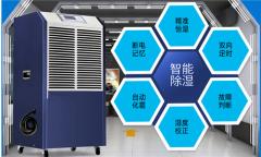 恒温恒湿机选型说明