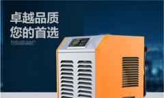 浙江温州市除湿机厂家_降湿机有哪些厂家